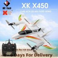 WLtoys-avión XK X450 teledirigido 6 canales 3D 6G, despegue Vertical con luz LED sin escobillas, planeador de ala fija