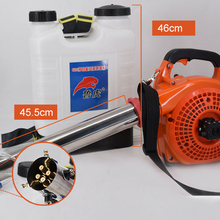 Nozzle Sprayer Fog-Machine-Blower ULV Air-Pump High-Pressure Gasoline Fight-Drugs Agricultural