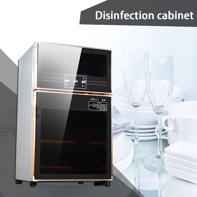 220V Household Double Door Vertical Disinfection Cabinet Infrared High Temperature Disinfection Bowlware Cabinet