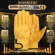 QIANGLEAF Brand Free Shipping Protection Glove A Grade Cowhide Yellow Ultrathin Leather Safety Men's Work Gloves Wholesale 527NP