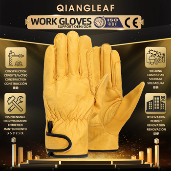 QIANGLEAF Brand Free Shipping Protection Glove A Grade Cowhide Yellow Ultrathin Leather Safety Men's Work Gloves Wholesale 527NP - discount item  39% OFF Workplace Safety Supplies