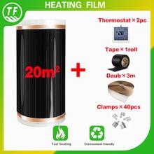 Электронагревательная пленка 20 м2 длина 40 м ширина 0,5 м дальнее инфракрасное освещение с аксессуарами 220 В переменного тока, Вт/м2 греющая подушка