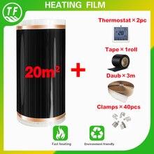 Film chauffant électrique à infrarouge lointain, longueur 20 m2, 40M de largeur, 0.5M, avec accessoires pour chauffage au sol, 220W/m2 ca 220v
