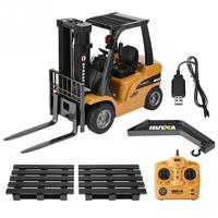 RC Forklift Truck HUINA 577 2.4G 8 CH RC Electric Truck Metal Plastic Remote Control Truck Engineering Vehicle Toys For Boys