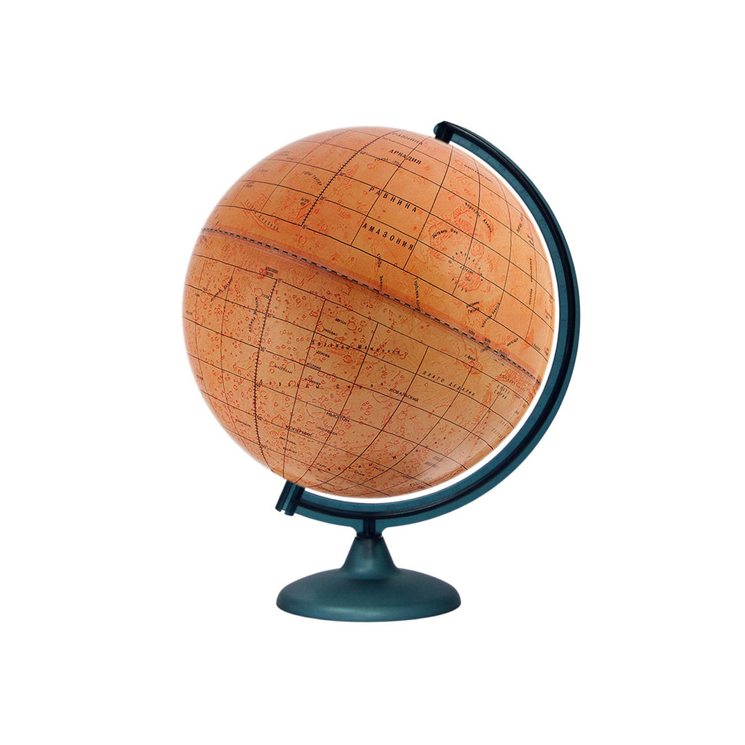 Globe Mars Diameter 320mm