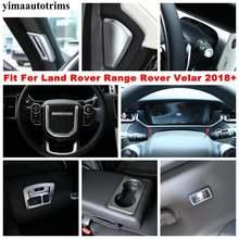 Панель для держателя стакана воды land rover range velar 2018