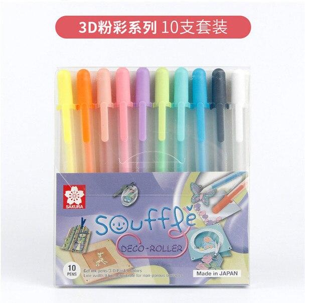 ساكورا جيللي رول حبر جل مجموعة أقلام 3 d ألوان الباستيل خط العرض 0.6 مللي متر 10 أقلام مجموعة