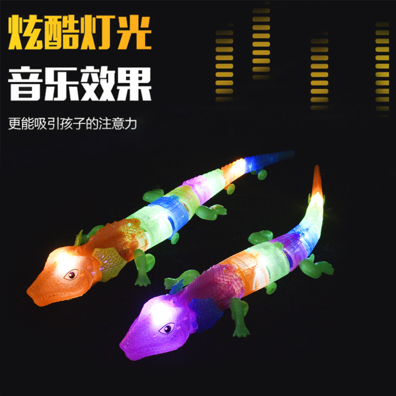 Stall Hot Selling Leash Chameleon Electric Shining Music Crawling Doll Bracing Wire Small Crocodile CHILDREN'S Toy