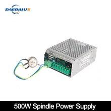 Alimentation réglable, 500W, 110V/220V, 110V/220V avec contrôle de vitesse, pour Machine à graver avec moteur CNC