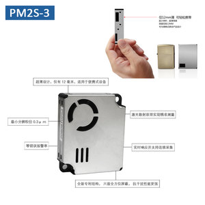 Image 5 - Флуоресцентная лампа M2, 5 Лазерная лампа, обнаружение внутреннего газа, оригинальный положительный PMS9003M