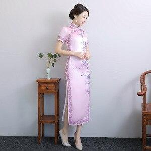 Image 3 - 2020 מיהרו גבוהה בקיץ חדש יד רקום משי Cheongsam ארוך יומי השתפר Qipao שמלת מתחייב