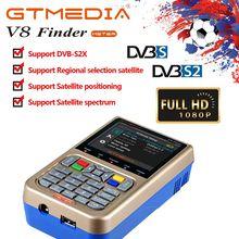 цена на GTmedia V8 Finder DVB-S2/S2X Satellite Meter Satellite Finder satfinder better than freesat v8 finder SATLINK WS-6906 6916 6950