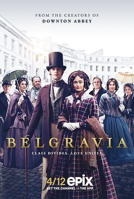 貝爾戈維亞