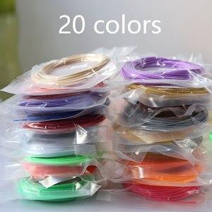 Image 3 - 3d pen printer ABS / PLA filament ,diameter 1.75mm plastic filament abs / pla plastic 20 colors ,Safety No pollution