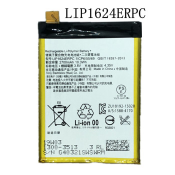 цена на New 2700mAh LIP1624ERPC Replacement Battery For Sony Xperia X Performance XP F8132 F8131 Bateria