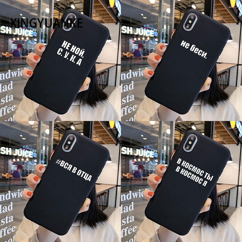Funny Russian Letters Silicone <font><b>Cover</b></font> For <font><b>Samsung</b></font> Galaxy A3 A5 A7 2016 2017 2018 <font><b>A520</b></font> A750 A6 A8 Plus 2018 A9 Pro 2019 A8S Case image