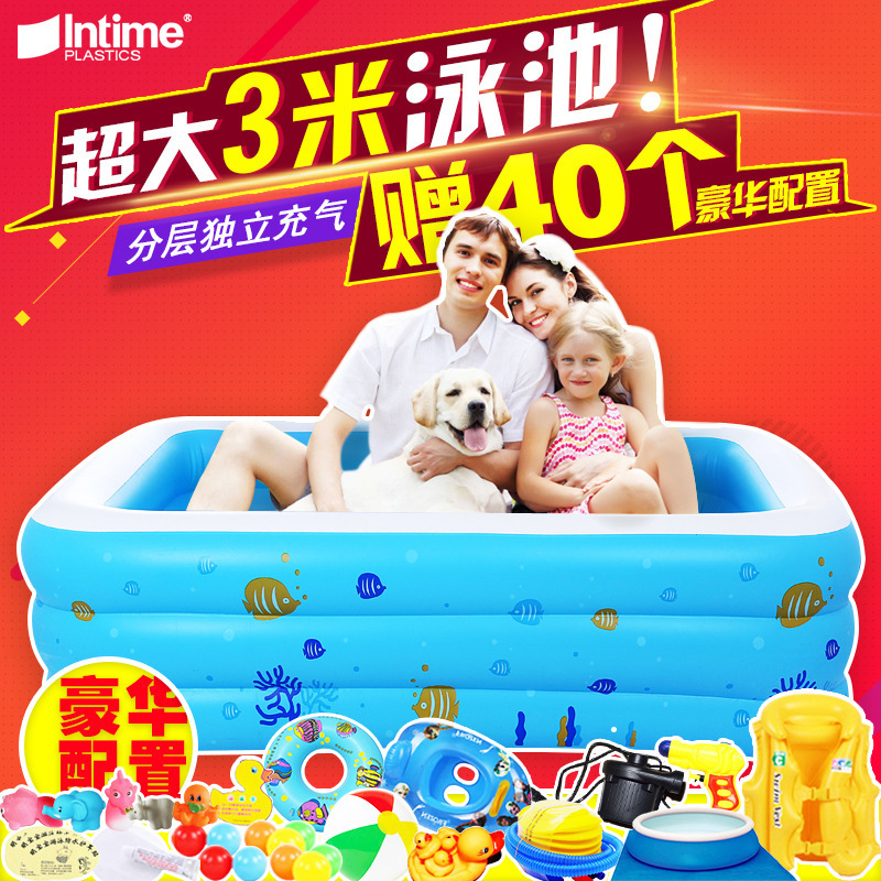 Intime Extra Large Outdoor Infants Children Oceans Ball Pool Adult Plastic Thick Inflatable Swimming Pool Combo