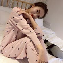 Ladies pajamas set cotton love printed long sleeve two piece