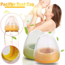 Best Selling 2020 Producten Baby Fles Cap Stofkap Breed Kaliber Dust Protection Cap Baby Fles Stofkap Ondersteuning Dropshipping(China)