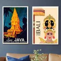 Pinturas en lienzo de viaje para Surf en Indonesia, Bali, budismo, pared Vintage, carteles Kraft, pegatinas de pared recubiertas, decoración del hogar, regalo