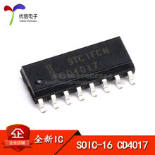 CD4017 10 SOP-16(China)