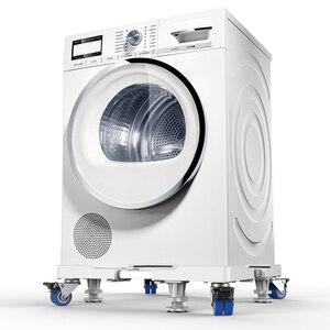 Image 2 - Beweglichen Kühlschrank Boden Trolley Kühlschrank Stand Waschmaschine Halter 4 Starke Füße Mobilen Ständer mit Bremse Rad 500kg