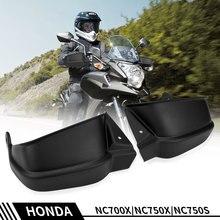 دراجة نارية قفازات واقية لليد حماة Handguards لهوندا NC700X NC750 X NC750X DCT NC750S NC 750X2012 2013 2014 2015 2016 2017