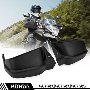 Image 1 - Motosiklet el koruması koruyucuları Handguards Honda NC700X NC750 X NC750X DCT NC750S NC 750X2012 2013 2014 2015 2016 2017