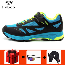 Tiebao/Мужская обувь для велоспорта; sapatilha ciclismo; MTB; дышащая обувь для горного велосипеда; Прочная спортивная обувь