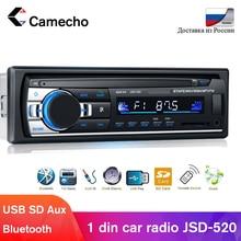 Camecho 1DIN In Dash araba radyo Stereo uzaktan kumanda Bluetooth ses Stereo 12V araba Mp3 çalar USB/SD araba multimedya oynatıcı