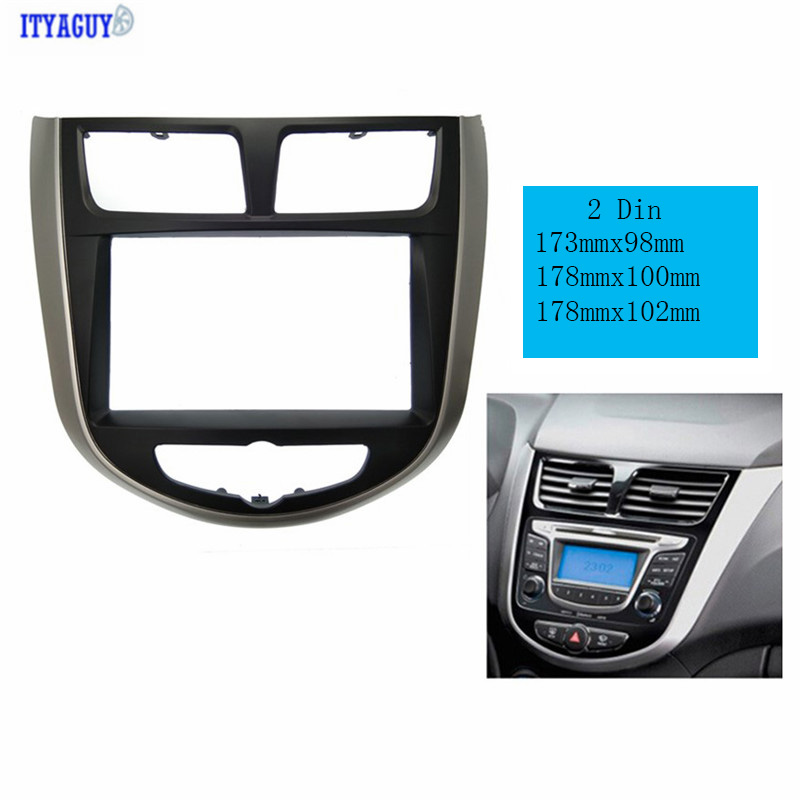 <font><b>2</b></font> <font><b>Din</b></font> Auto Umrüstung <font><b>Radio</b></font> Fascia Fit für <font><b>HYUNDAI</b></font> i-25 i25 Accent <font><b>Solaris</b></font> Verna Panel Dash Mount DVD Trim Kit CD Rahmen Lünette kit image