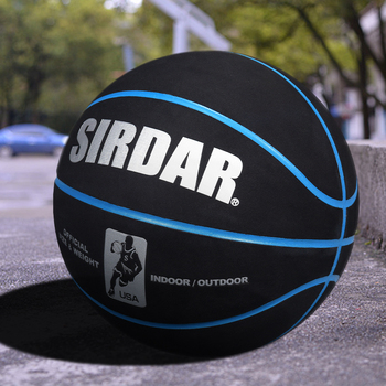 SIRDAR New Size 7 Basketball Cement Floor Wear-Resistant Feeling Good Adult Elementary And School Students image