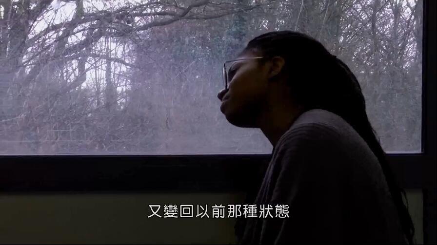 年轻的孤寂/少年秋日的忧郁影片剧照3