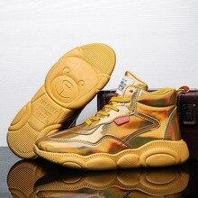 2019 브랜드 디자이너 캐주얼 신발 남성용 Conmfortable High Top 야외 트레이너 Man Gold Sliver Basket Sneakers Zapatos Hombre
