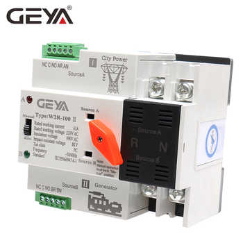 Free Shipping GEYA W2R Mini ATS 2P Automatic Transfer Switch Electrical Selector Switches Dual Power Switch ATS 63A 100A