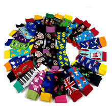 5 pairs of new autumn and winter products, winter men's and women's fashion mid-length women's socks, hip-hop colorful cotton f
