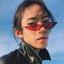 2018 Europe And America Small Frame Sun Glasses 5168 Versatile Fashion Water Dro