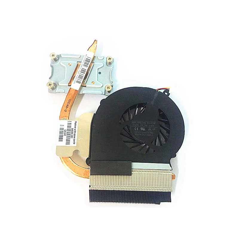 Fan For HP 646181-001