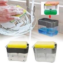 Dispensador de jabón, bomba de lavado de inodoro, mano de baño, cocina ABS, soporte de esponja para el hogar, dispensador portátil de Hotel resistente al agua