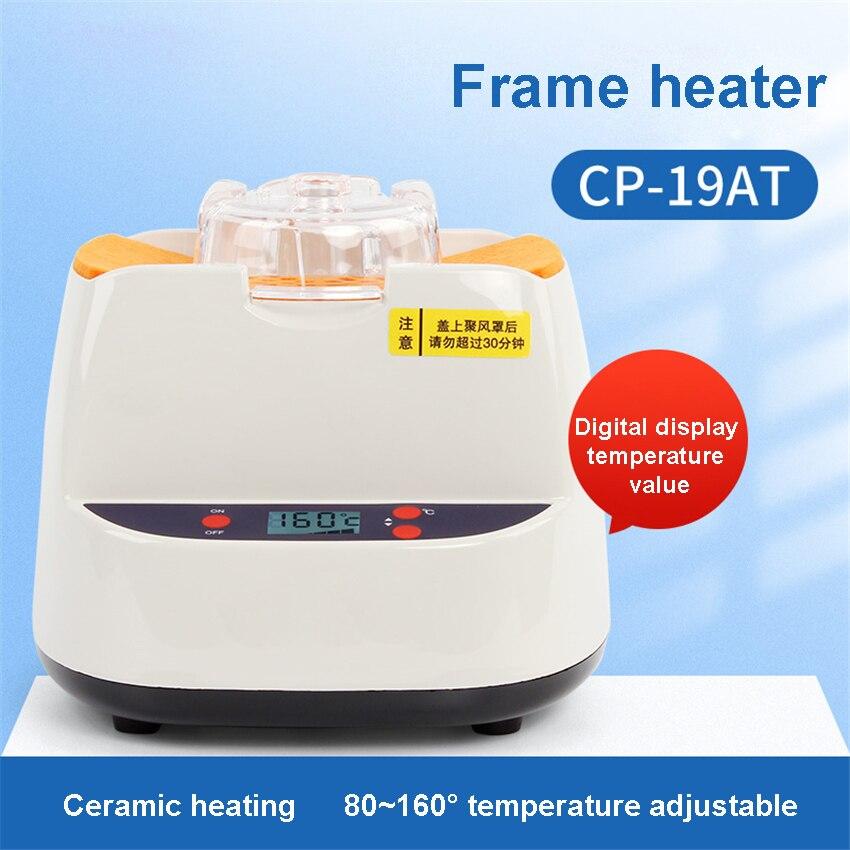 CP-19AT Eyeglasses Frame Warmer Optical Ceramic Heating Machine Glasses Frame Heater Eyeglasses Heater 220v/110v 550w 1.8M/s