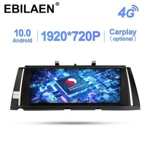Qualcomm Snapdragon Car Multimedia Player For BMW 7 Series F01 F02 CIC NBT 2009-2015 Android 10.0 Autoradio Navigation Headunit