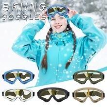 Зимние солнцезащитные очки для сноуборда лыж пыленепроницаемые