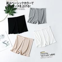 Women cotton Sleep Shorts Sexy Sleeping Sleepwear Bottoms Pajama Pajamas Safety pants Leisure Beach