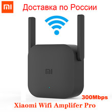 Xiaomi – amplificateur de routeur WiFi Pro, routeur 300M, répéteur d'extension de réseau, extension de puissance, 2 antennes, bureau à domicile