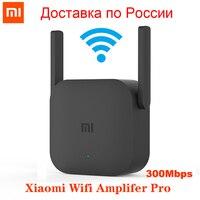 XiaoMi-repetidor Wifi Mi Versterker Pro, Amplificador de 300Mbps, cobertura de señal, 2,4