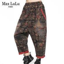 Max ฤดูใบไม้ร่วงแฟชั่นสไตล์เกาหลี กางเกงขายาวผู้หญิงพิมพ์หลวม LuLu