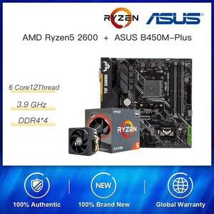 Для нового комплекта AMD Ryzen R5 2600 3,6 ГГц 6-ядерный 12-ниточный процессор ASUS TUF B450M-PRO игровая материнская плата розетка AM4 DDR4