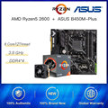 Для нового комплекта AMD Ryzen R5 2600X 3 6 ГГц 6-ядерный 12-ниточный процессор ASUS TUF B450M-PLUS игровая материнская плата розетка AM4 DDR4