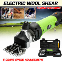 1080W EU Plug Electric Sheep Dog Pet Hair Clipper Animal Shearing Supplies Goat Alpaca Farm Cut Machine Adjustable Speed