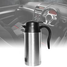 750ML 12V/24V Universal Truck Car Electric Heating Cup 120W Stainless Steel Car Boiling Mug Electric Kettle Boiling Thermos